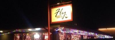 Lieper's Fork sporting funky new restaurant