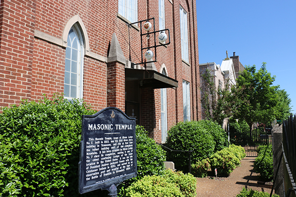 Hiram Masonic Lodge 7 to receive national plaque