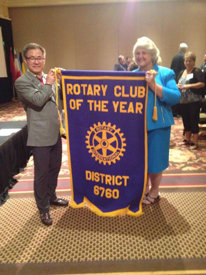 Cool Springs Rotary named Club of Year | Cool Springs Rotary Club, Rotary Club
